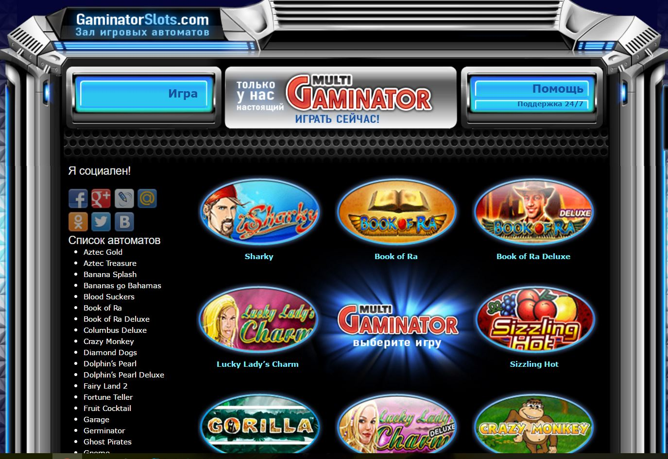 Emulator казино на android youwave free download