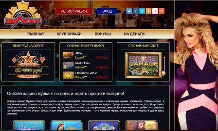 Казино azart онлайн онлайн игры автоматы бесплатно без регистрации и смс гараж