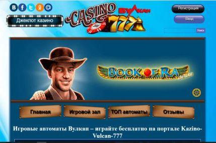 Автоматы игровые в Украине – цены, фото, отзывы, купить