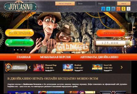 Maestro Card: обзор платежной системы