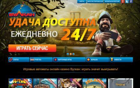 бесплатные игровые автоматы: развлечение для ярких эмоций