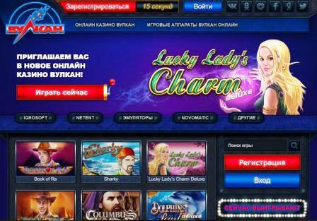 Lavaslots казино казино без регестрации