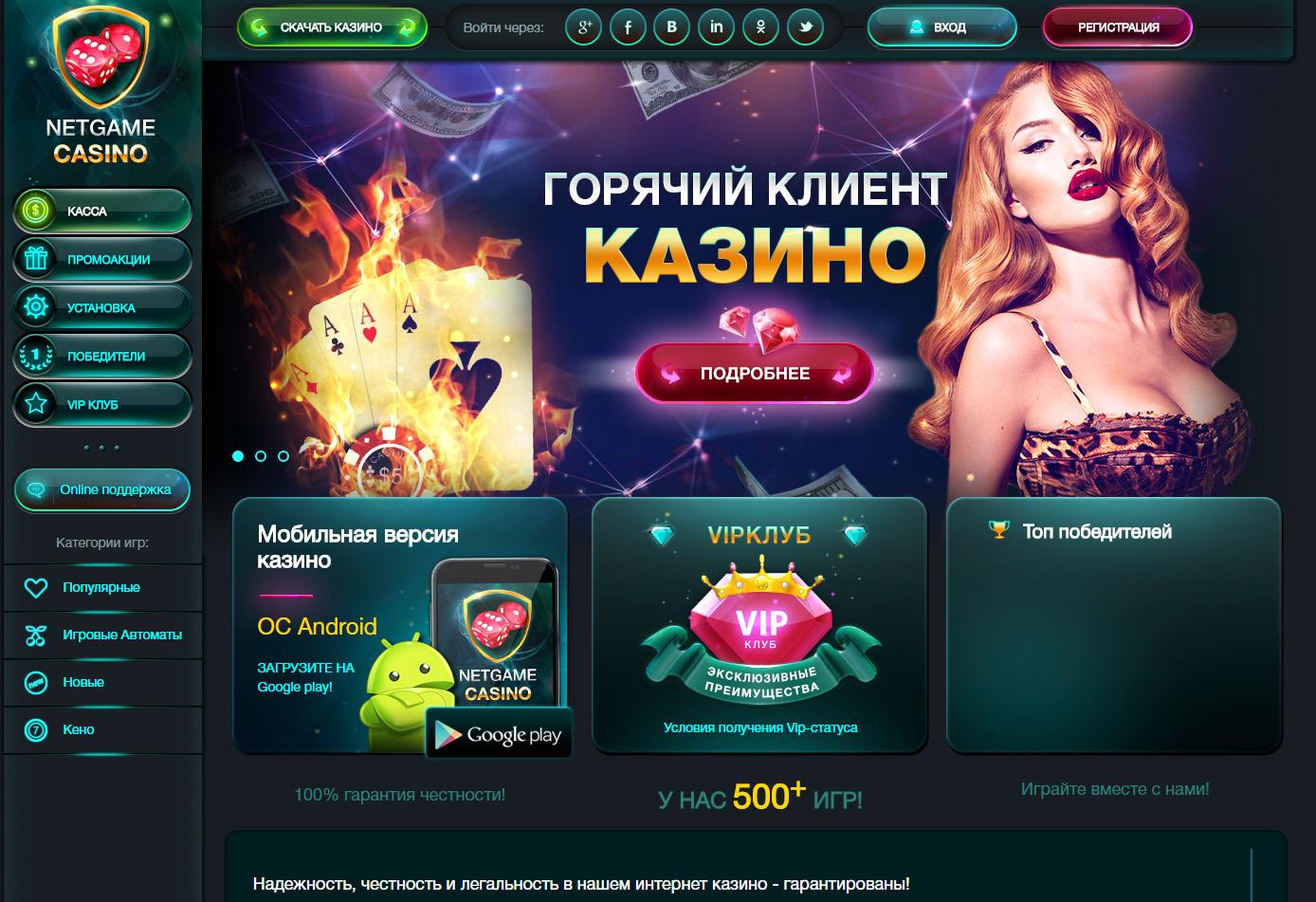 бездепозитные бонусы игровые автоматы на час