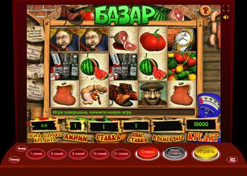 Slots адмирал игровые автоматы самые большие проигрыши в игровые автоматы