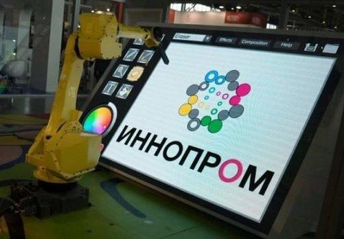 Челябинская область рассматривает перспективы сотрудничества сжитницей Японии
