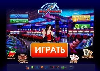 Привлечь людей игровые автоматы азартные игры со смартфона