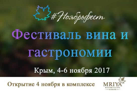 Для туристов создана специальная карта гостя Крыма