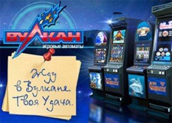Игровые автоматы сетевая версия казино виртуал сити