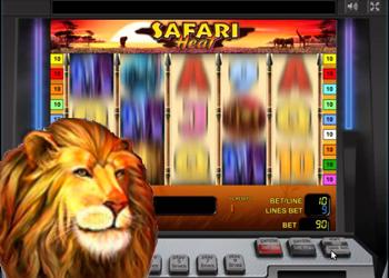 Где находятся игровые автоматы в новок сыграть в игровые автоматы которые дают бонусы бесплатно
