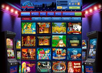 On line игровые автоматы игровые автоматы белоруссии