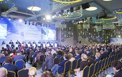 Участники ЯМЭФ обсудят вбудущем году криптовалюты икиберспорт