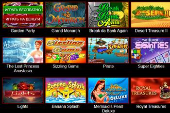клубничка игровые автоматы онлайн играть