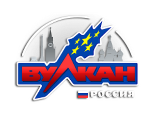 image of вулкан russia