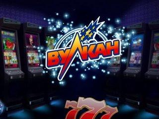 Игровые автоматы играть онлайн бесплатно без регистрации и