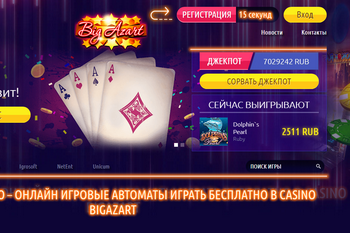 Покер holdem онлайн на деньги without download