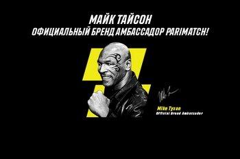 Parimatch - Tyson