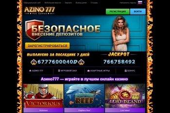 официальный сайт азино вконтакте