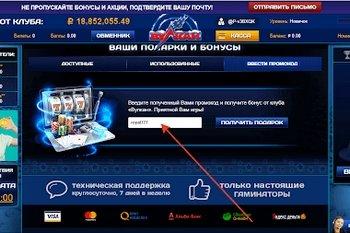 Другие казино вулкан бездепозитный бонус онлайн казино для украины
