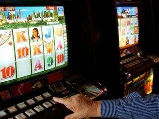 казино Вулкан Online
